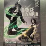宝塚花組『DANCE OLYMPIA』 -Welcome to 2020-を観劇しました。