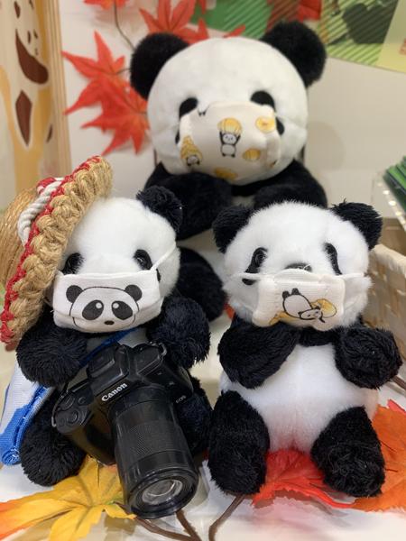 「パンダのもり」の帰りに寄り道しました