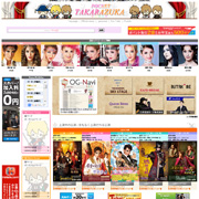 http://pocket-takarazuka.gackey.net/